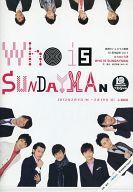 パンフ)劇団たいしゅう小説家10周年記念公演 Vol.1 ai-kata 公演 WHO IS SUNDAYMAN