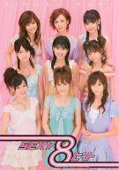 パンフ)SEXY 8 ビート morning musume。concert tour 2007 spring VISUAL BOOK