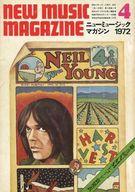 NEW MUSIC MAGAZINE 1972年4月号 ニューミュージック・マガジン