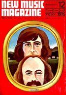 セット)NEW MUSIC MAGAZINE 1975年12冊セット ニューミュージック・マガジン