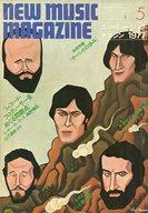 NEW MUSIC MAGAZINE 1977年5月号 ニューミュージック・マガジン