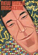 NEW MUSIC MAGAZINE 1978年2月号 ニューミュージック・マガジン
