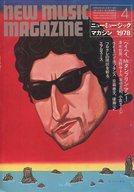 NEW MUSIC MAGAZINE 1978年4月号 ニューミュージック・マガジン