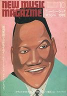 NEW MUSIC MAGAZINE 1978年10月号 ニューミュージック・マガジン