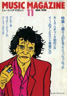 MUSIC MAGAZINE 1988年11月号 ミュージック・マガジン