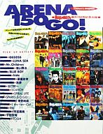 ARENA150GO!! 創刊150号記念出版
