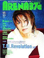 付録付)ARENA37℃ 2004/11 No.266(別冊付録1点) アリーナ サーティセブン