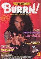 BURRN! 1985/3 バーン