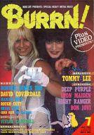 BURRN! 1985年7月号 バーン