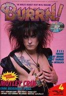 BURRN! 1987/4 バーン