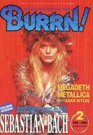 BURRN! 1999/2 バーン