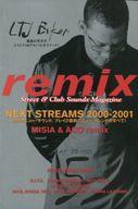 remix #107 2000/5