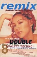 remix #110 2000/8