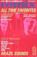 remix #27 1993/9