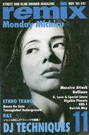 remix #41 1994/11