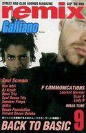remix #63 1996/9