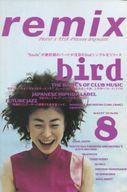 remix #98 1999/8