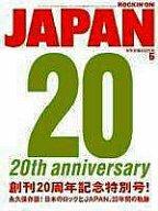 ROCKIN'ON JAPAN 2006/06 ロッキングオン ジャパン
