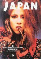 ROCKIN'ON JAPAN 1991/06 ロッキングオン ジャパン