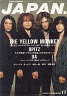 ROCKIN'ON JAPAN 1997/11 ロッキングオン ジャパン