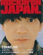 ROCKIN'ON JAPAN 1998/01 ロッキングオン ジャパン