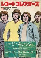 レコード・コレクターズ 1988/11