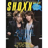 付録付)SHOXX VOL.208 2010/6(別冊付録1点)