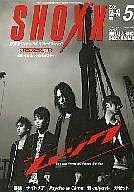 付録付)SHOXX 2005/05 ショックス(別冊付録1点)