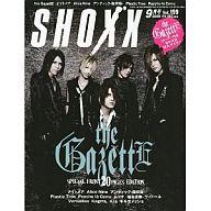 SHOXX 2009/09 ショックス