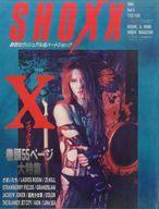 SHOXX 1991/08 ショックス