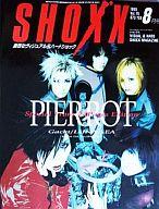 付録付)SHOXX 1999/08 ショックス(別冊付録1点)