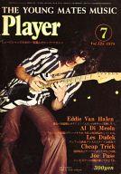 YOUNG MATES MUSIC Player 1978年7月号 No.125 YMMプレイヤー
