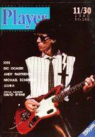 YOUNG MATES MUSIC Player 1980年11月30日号 No.166 YMMプレイヤー
