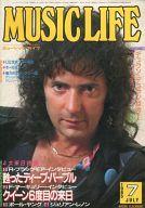 MUSIC LIFE 1985年7月号 ミュージック・ライフ