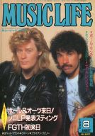 MUSIC LIFE 1985年8月号 ミュージック・ライフ