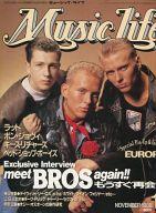 MUSIC LIFE 1988年11月号 ミュージック・ライフ