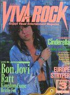 Viva Rock 1989年03月号 ビバ・ロック