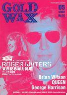 GOLD WAX 2002年5月号 No.84 ゴールド・ワックス