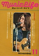 MUSIC LIFE 1969年11月号 ミュージック・ライフ