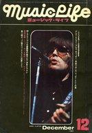 MUSIC LIFE 1969年12月号 ミュージック・ライフ