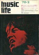 MUSIC LIFE 1970年2月号 ミュージック・ライフ
