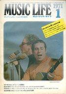 付録付)MUSIC LIFE 1971年1月号 ミュージック・ライフ