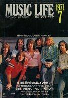 付録付)MUSIC LIFE 1971年7月号 ミュージック・ライフ