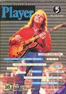 YOUNG MATES MUSIC Player 1982年5月号 No.195 YMMプレイヤー