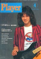YOUNG MATES MUSIC Player 1984年4月号 No.218 YMMプレイヤー