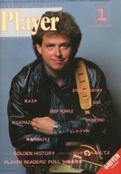 YOUNG MATES MUSIC Player 1985年1月号 No.227 YMMプレイヤー