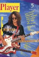 付録付)YOUNG MATES MUSIC Player 1990年5月号 No.291 YMMプレイヤー