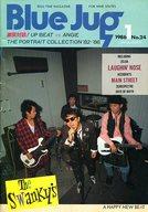 Blue Jug 1986年1月号 No.24