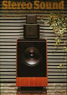 Stereo Sound 1978年 WINTER NO.45