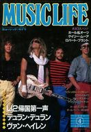 MUSIC LIFE 1984/4 ミュージック・ライフ